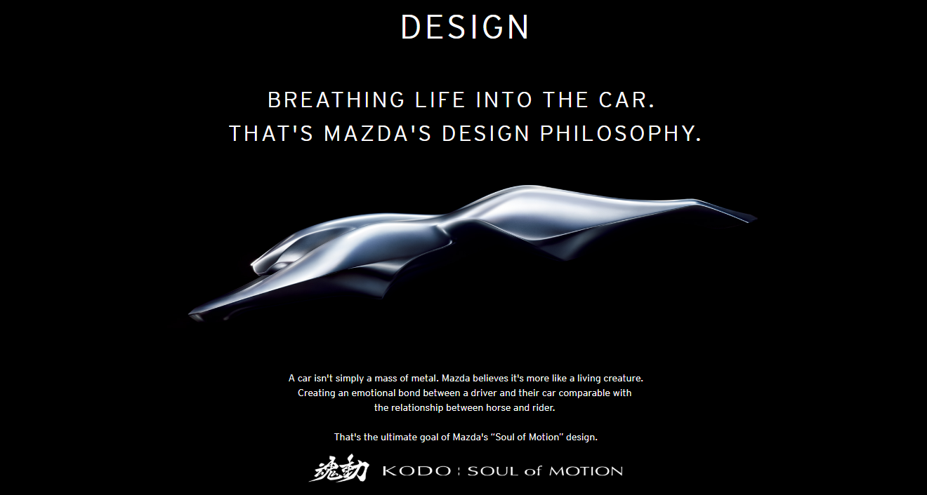 MAZDA_ Design _ Innovation