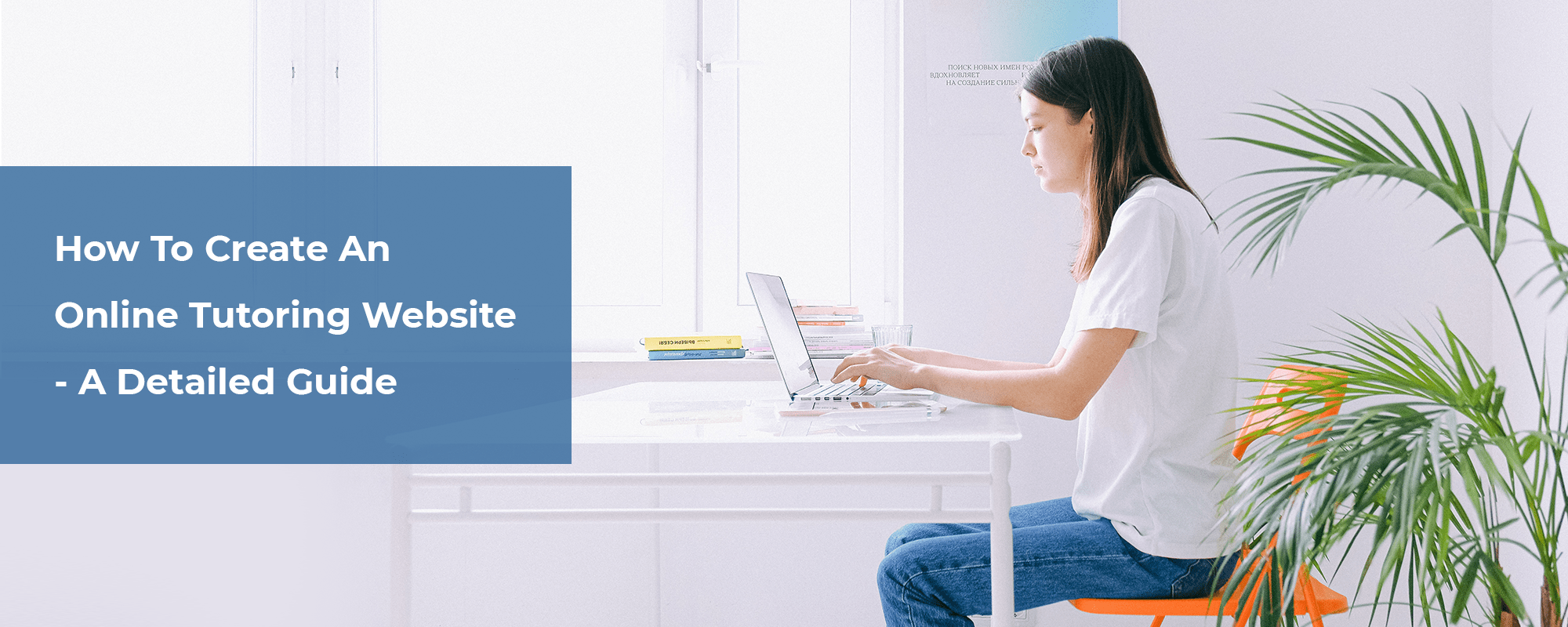 Creating an Online Tutoring Website : A Detailed Guide
